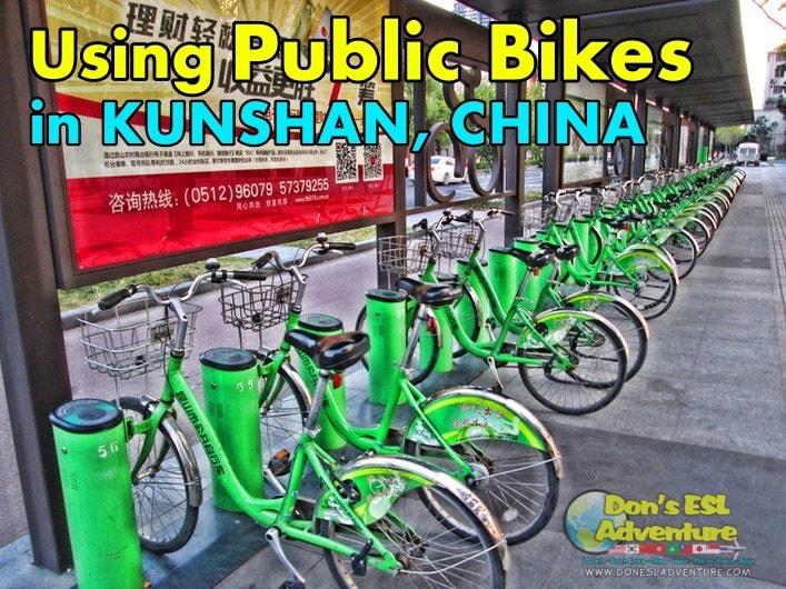 Using a Green Public Bicycle in Kunshan, China | Don's ESL Adventure!