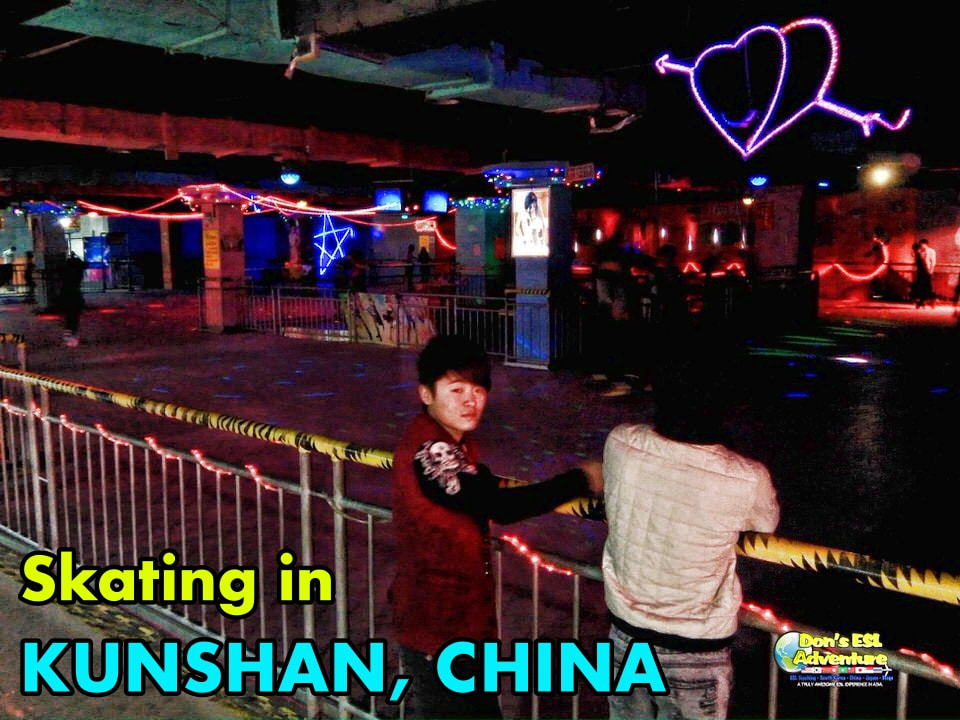 Roller Skating Rinks in Kunshan | Things to Do in Kunshan, China | Don's ESL Adventure!