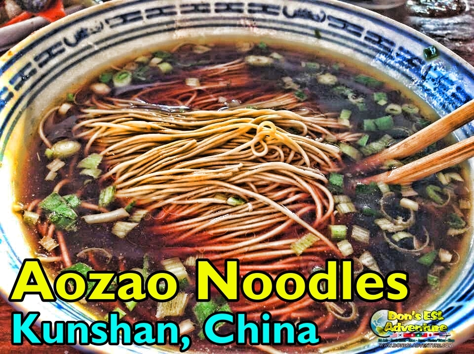 Try Aozao Noodles in Kunshan | Restaurants in Kunshan, China | Don's ESL Adventure!