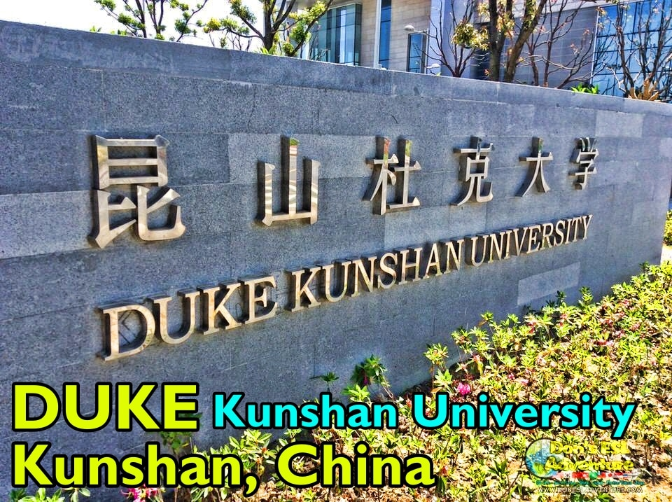 Duke Kunshan University in Kunshan, China | Landmarks in Kunshan | Don's ESL Adventure!