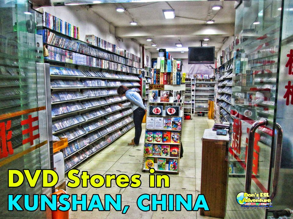 DVD Stores in Kunshan, China | Buy Movies, TV Series & CDs | Don's ESL Adventure!