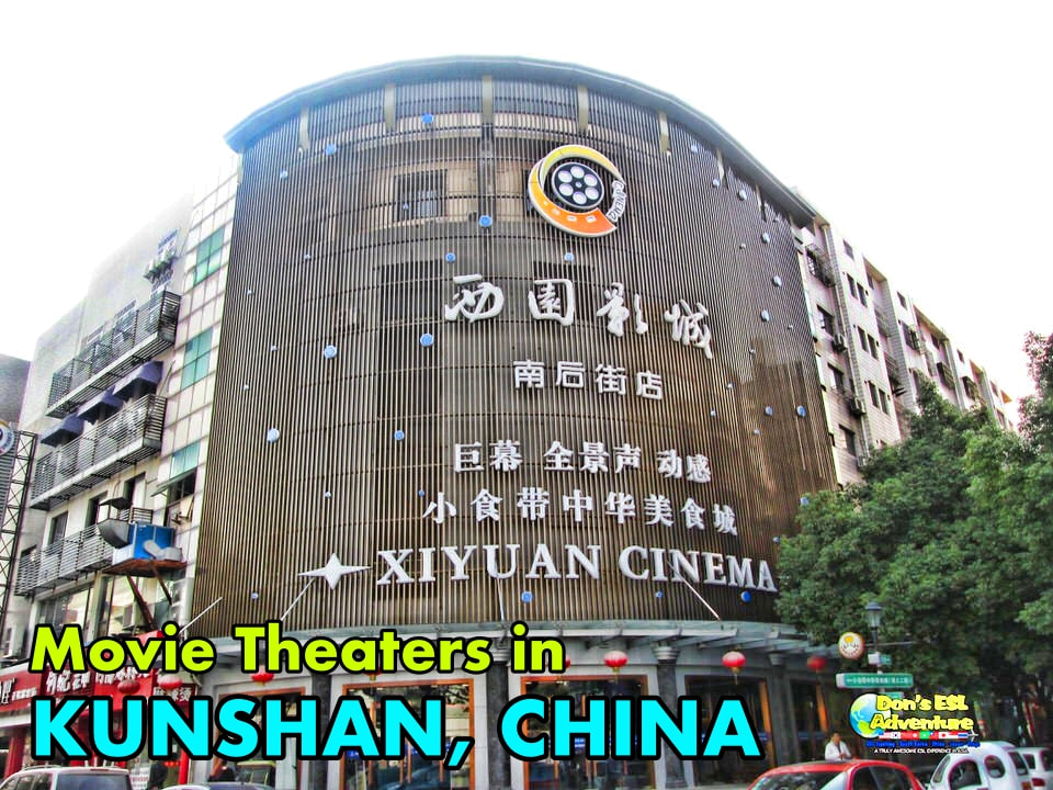 Movie Theaters in Kunshan, China | Things to Do in Kunshan | Don's ESL Adventure!