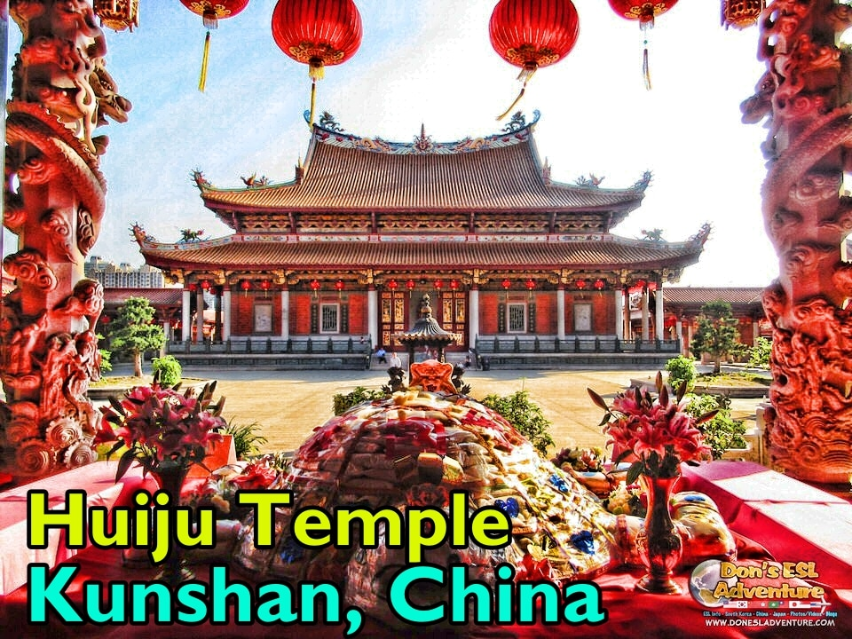 Exploring the Beautiful Huiju Temple in Kunshan | Things to Do in Kunshan, China | Don's ESL Adventure!