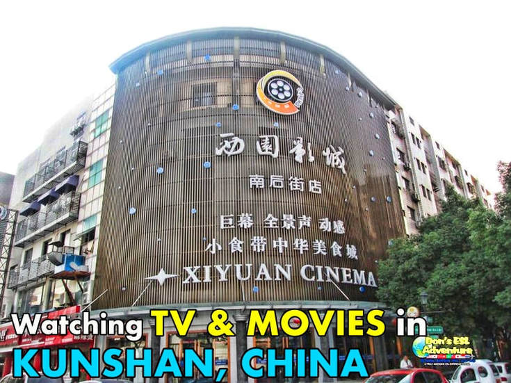 Watching Television & Movies in Kunshan, China | Don's ESL Adventure!