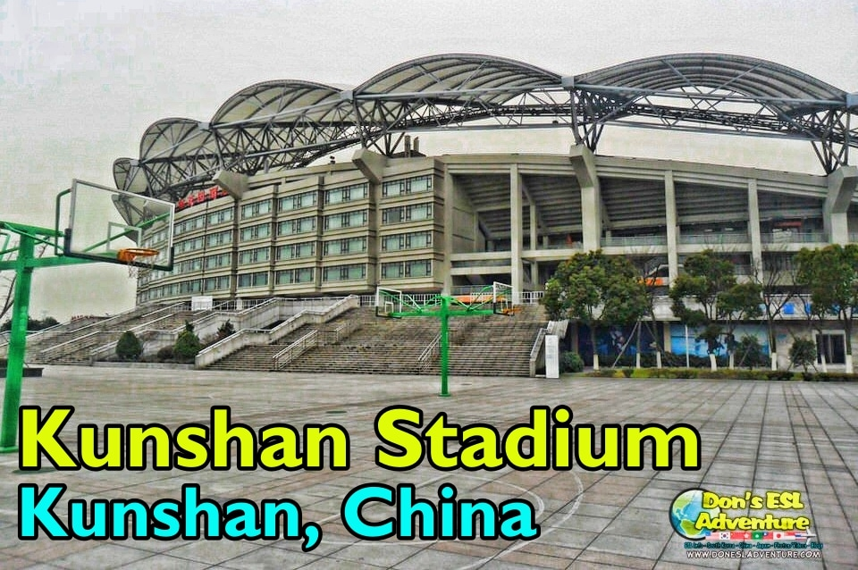 Play Basketball & More Sports at Kunshan Stadium & Sports Center | Things to Do in Kunshan, China | Don's ESL Adventure!